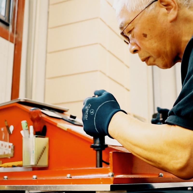 KAMUI craftmanship
