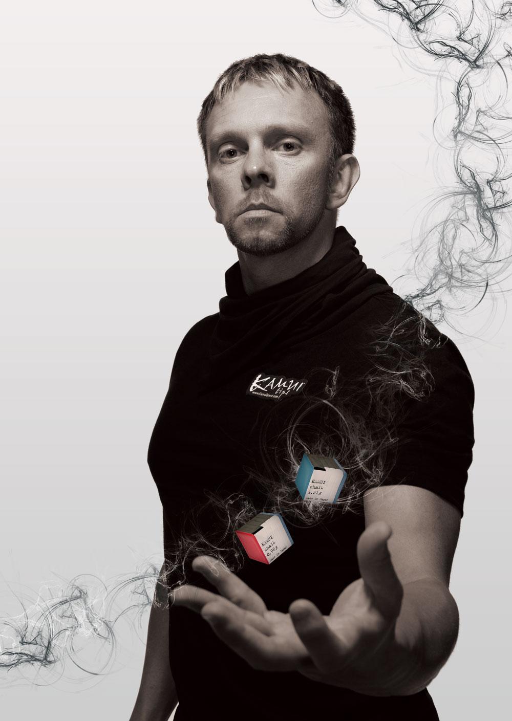 Thorsten Hohmann - KAMUI chalk